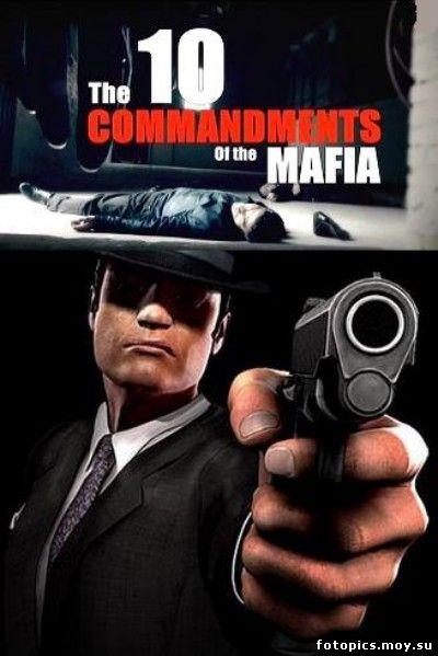 10 Правил мафии онлайн