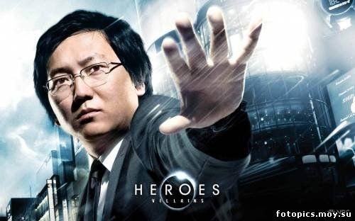 Герои (Heroes)